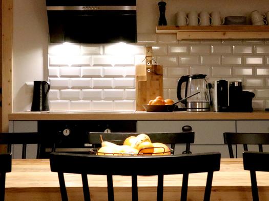 Essbereich und Küche. (© D7)