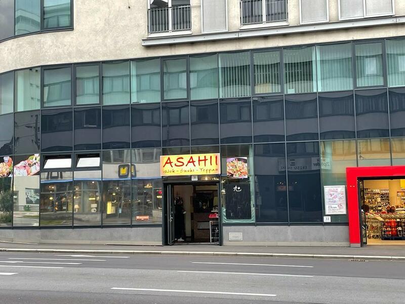 Asahii c Linz tourismus Kiteko