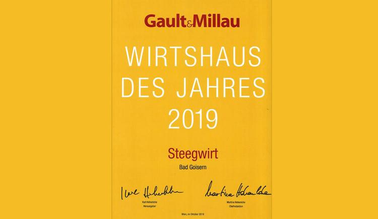 Steegwirt ist das WIrtshaus des Jahres 2019 und wurde im Gault Millau ausgezeichnet. (© Gault Millau / Steegwirt)
