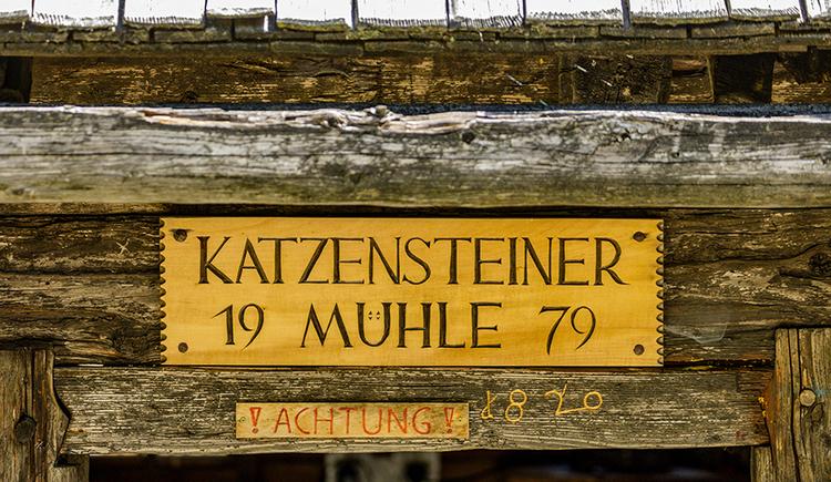 Seit 1820 im Küpferner Hammergraben, bis 1955 in Betrieb und Stück für Stück ins Freilichtmuseum Katzensteinermühle übersiedelt. (© Neubauer Konrad)