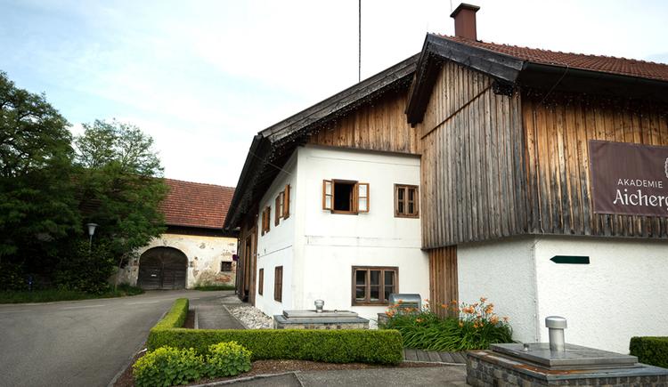 2017-se-aichergut-zufahrt-aichergut (© Aichergut)