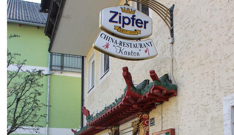Aussenansicht China Restaurant Kanton in St. Georgen im Attergau im Salzkammergut nahe Attersee.