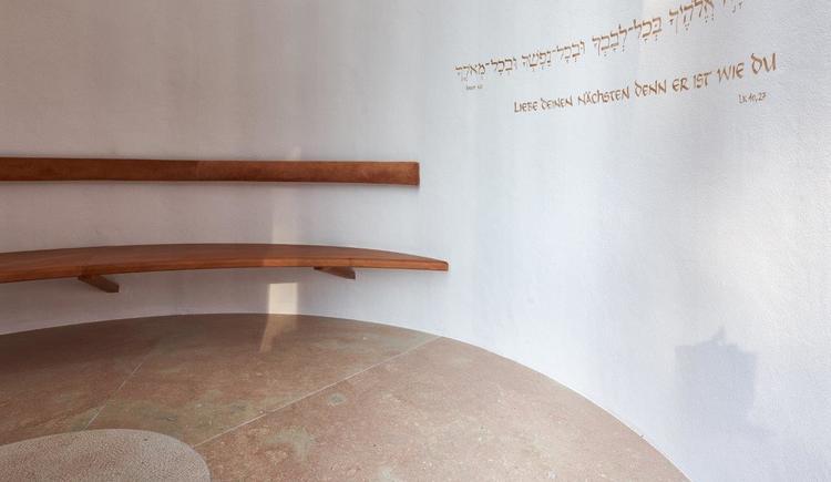 Kapelle der Barmherzigkeit (© Kapelle der Barmherzigkeit)