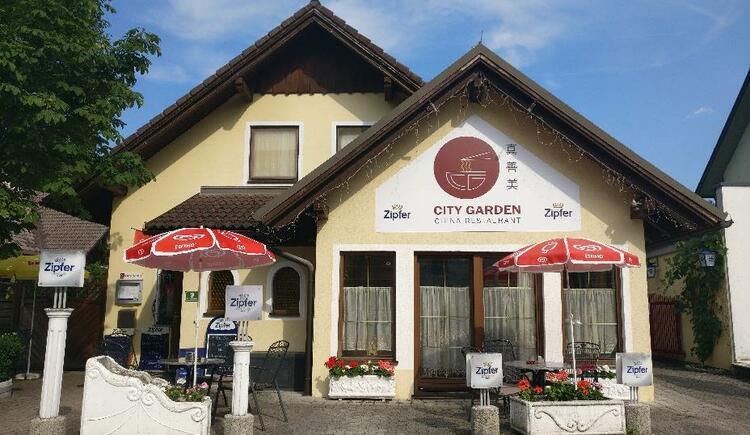 City Garden (© City Garden)