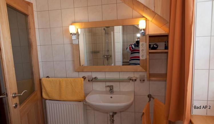 Bad Appartement 2 (© Kronberger)