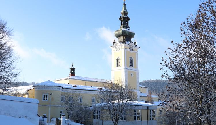 Seminarzentrum Stift Schlägl (© Stift Schlägl / Füchsl Harald)