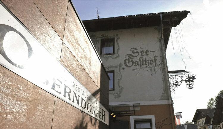 Restaurant im Hotel Oberdorfer in Attersee am Attersee. (© Hotel Oberndorfer)