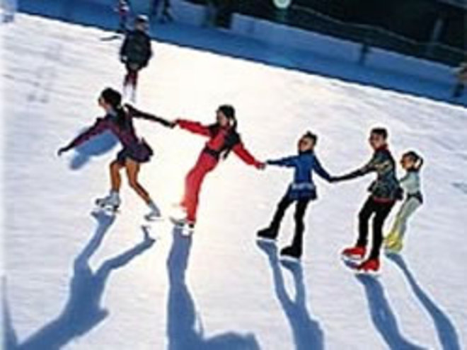 Eislaufen am Ranna-Badesee