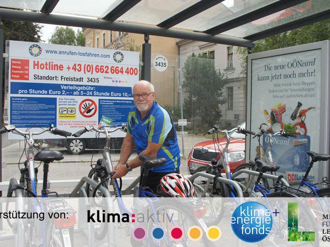 E-Bike Verleihstation Freistadt (vor Bezirkshauptmannschaft)