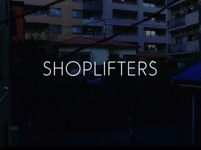 Film: Shoplifters - Familienbande
