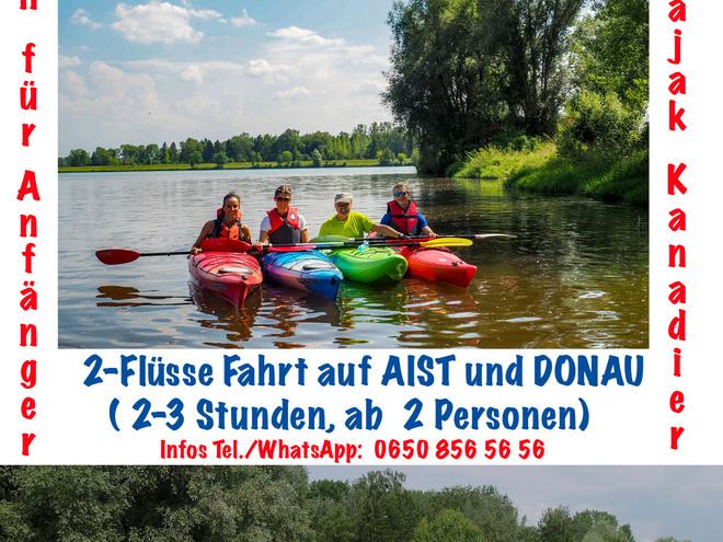 E-Bike Verleih Au an der Donau