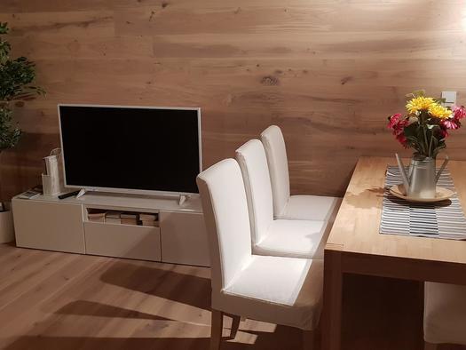 Essbereich und TV-Ecke (© Ferienhaus Mountain View)