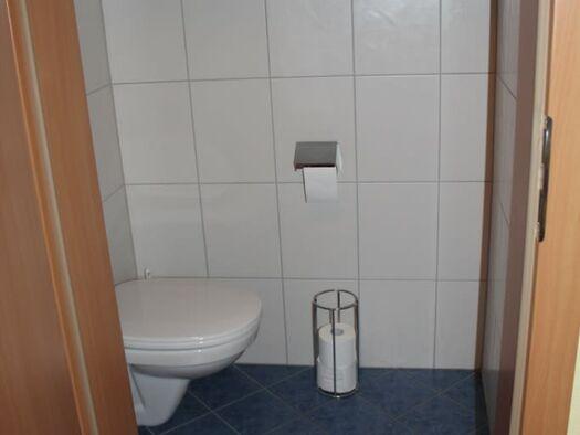 Familienzimmer `Enzian` - WC. (© seekda)