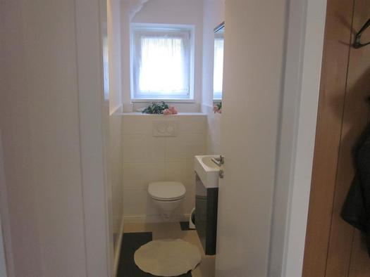 WC (© Hölzl)