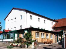 Gasthof-Pension Hiegelsberger