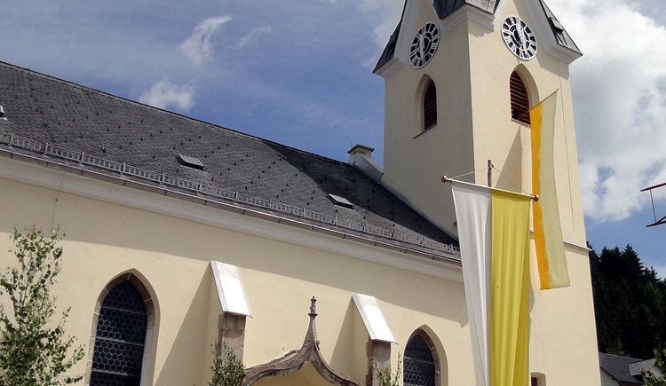 Kirche Weitersfelden (© Mühlviertler Alm)