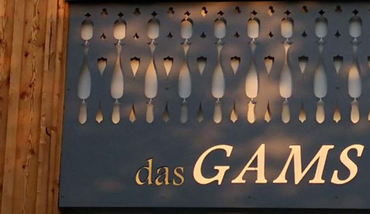 das-gams-logo (© dasGams)