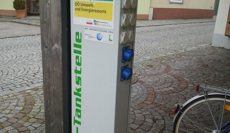 E-Tankstelle Ulrichsberg (© Ferienregion Böhmerwald)