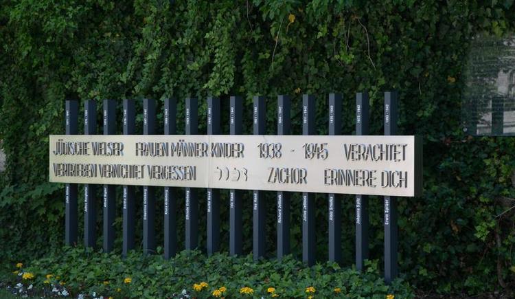 Jüdisches Mahnmal im Pollheimerpark