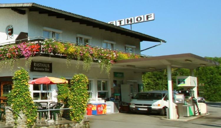 Tankstelle und E-Bike-Verleih Klaffenböck