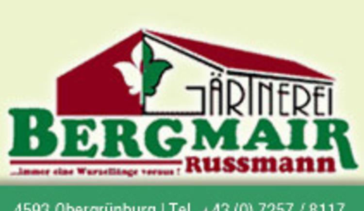 Bergmair-Russmann.jpg