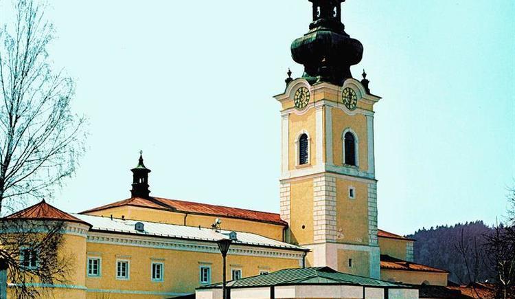 Seminarzentrum (© Stift Schlägl)