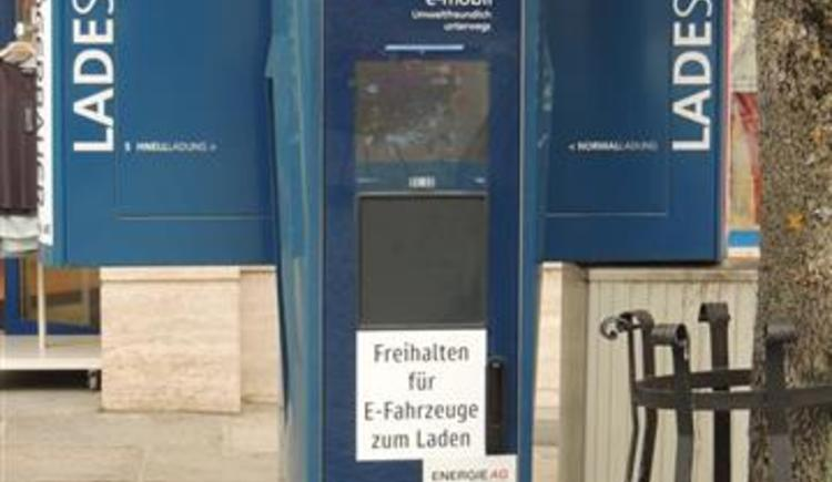 E-Tankstelle bei Cecil, Rohrbach-Berg (© Ferienregion Böhmerwald)