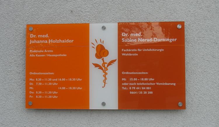 SAM_2205.JPG (© Gemeinde Sandl)