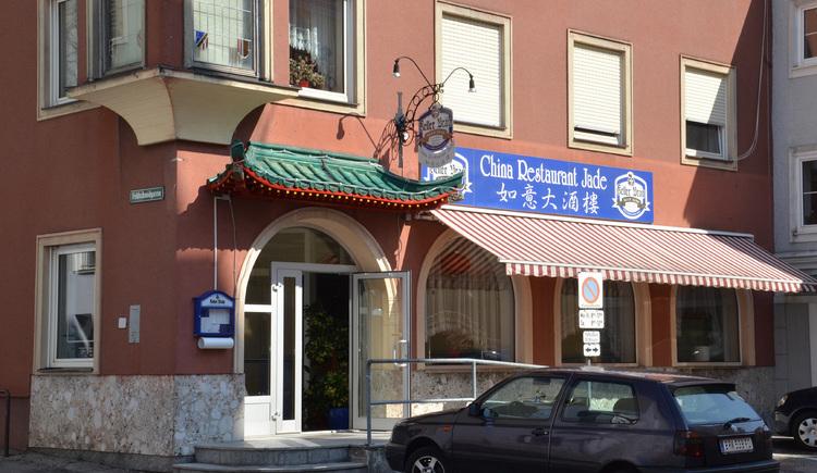 Chinarestaurant Jade. (© Innviertel Tourismus)