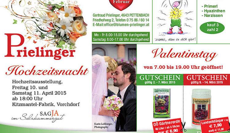 Blumenhaus Prielinger in Pettenbach im Almtal. (© Blumenhaus Prielinger in Pettenbach im Almtal)