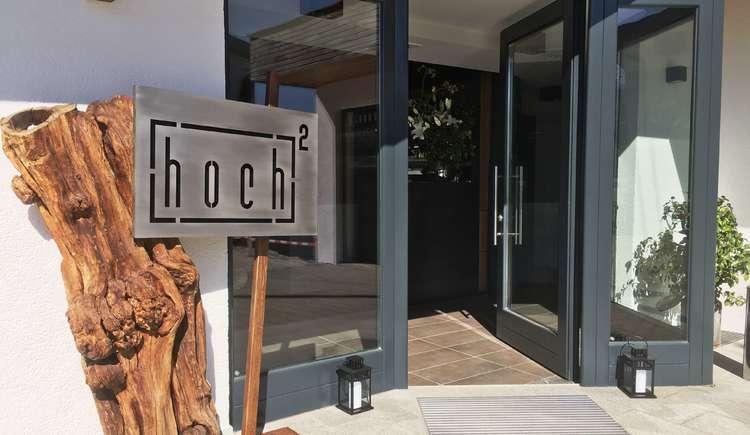 restaurant-hoch-hoch-3 (© Restaurant Hoch²)