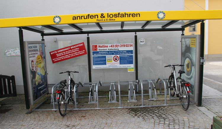 E-Bike Verleihstation Kaltenberg (© Mühlviertler Alm)