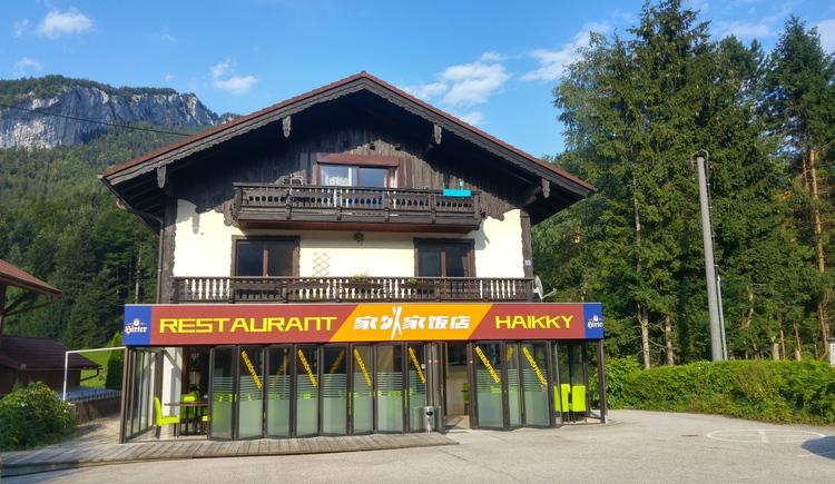 Neu eröffnetes Restaurant Haikky in Bad Goisern an der Bundesstraße. (© TVB Unterberger)