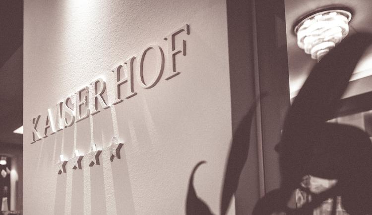 Der Kaiserhof **** Die erste Adresse in Ried (© Katharina Wisata / Elisabeth Poringer)