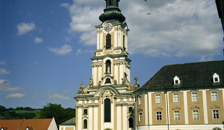 Stift Wilhering (© Marktgemeinde Wilhering)