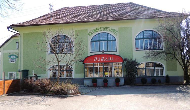 Gasthaus Roitinger