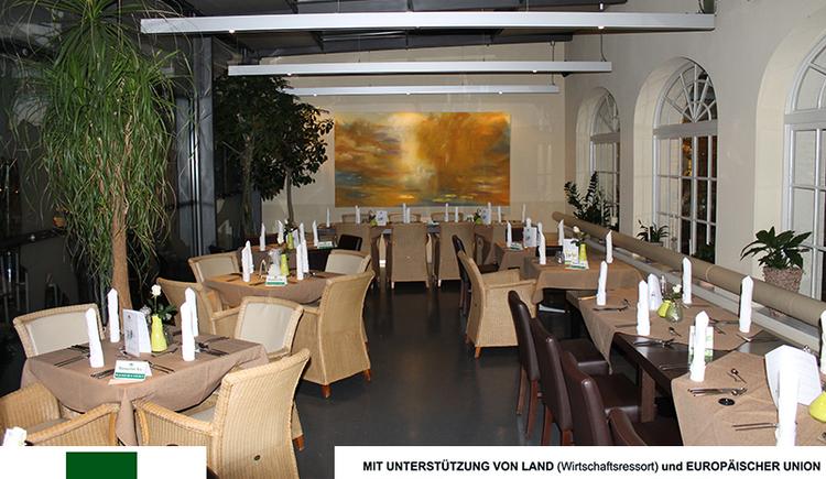 Gugg Lounge (© Hofer Christian)