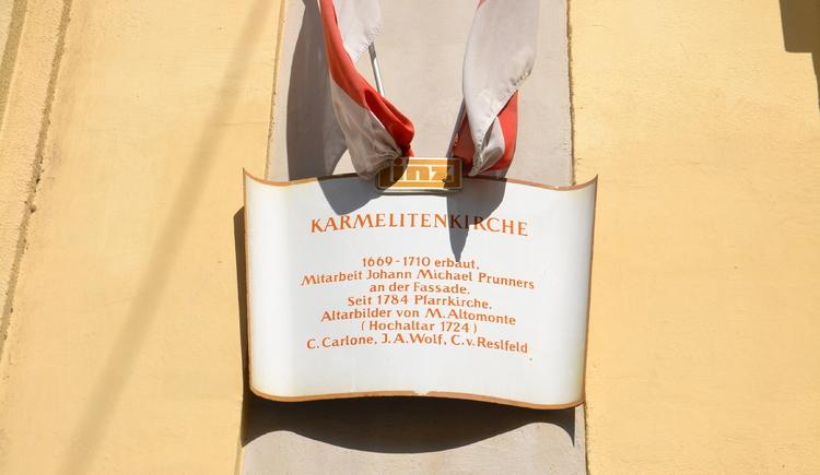 karmelitenkirche-linztourismus-3 (© © LinzTourismus)