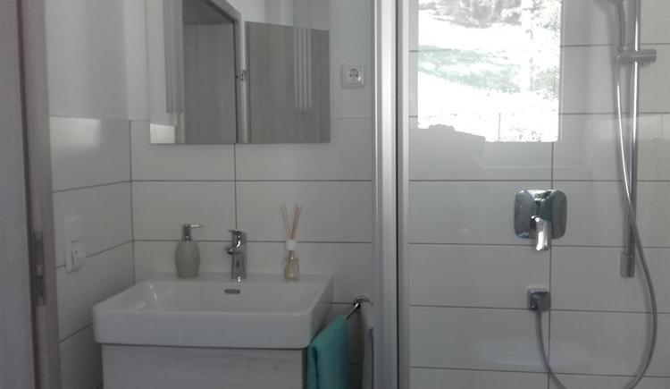 Dusche WC (© hr)
