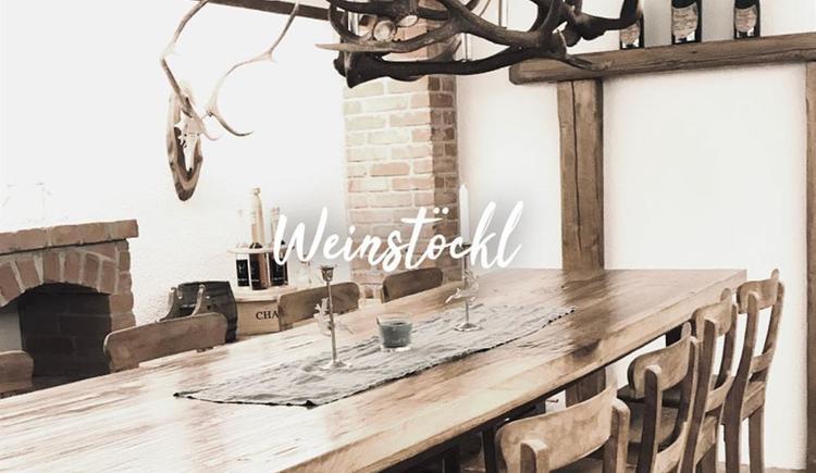 Weinstöckl im Maximilianhof (© Die Stube im Maximilianhof)