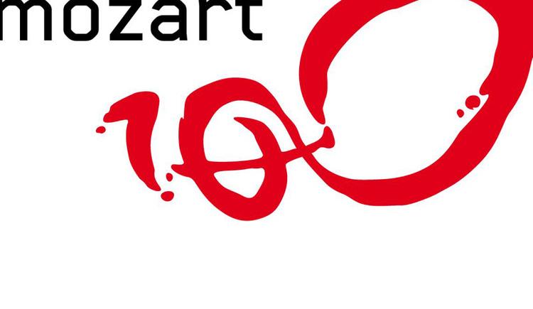 Mozart 100 (© ©www.mozart100.at)