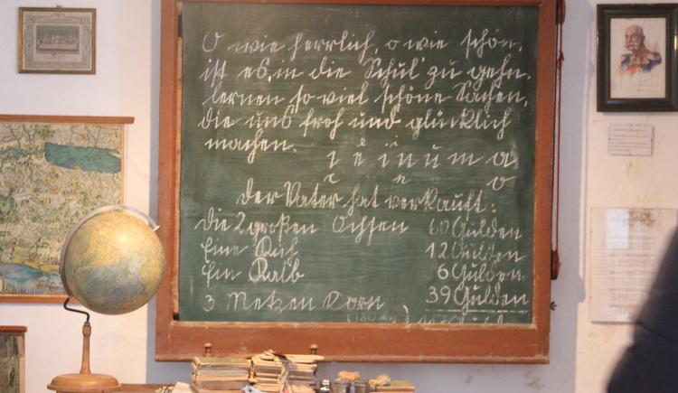 Museum Kirchenhäusl (© Flora Fellner)