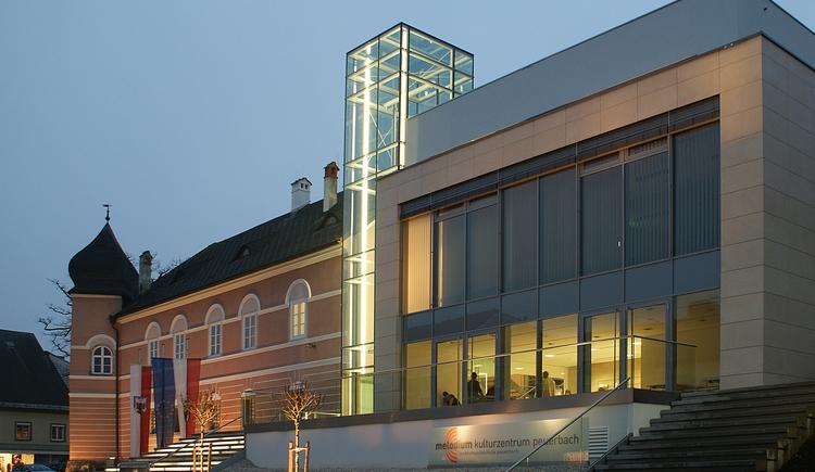 Kulturzentrum Melodium (© Anton Eilmannsberger)