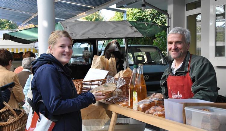 Bauernmarkt 3 (© Stadtmarketing Grieskirchen)
