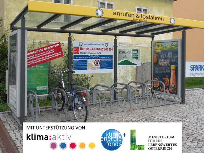 E-Bike Verleihstation Hagenberg (© Tourismusverband Mühlviertler Kernland)